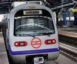 Delhi Metro: जवाहर लाल नेहरू स्टेशन पर मेट्रो ट्रेन के आगे कूद शख्स