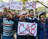 Citizenship amendment Bill: लोगों को जागरुक करेगी भाजपा, दिल्ली समेत 3 जगहों पर कार्यक्रम आयोजित
