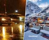 Weather Update: मैदानी इलाकों में बारिश, पहाड़ों पर भारी बर्फबारी के बीच ऑरेंज अलर्ट जारी