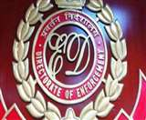 Bengaluru Ponzi Scam: ED ने जब्त किए 10 करोड़, जानें मामला