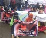 पटना में चाकू की नोंक पर सामूहिक दुष्कर्म, सड़क पर उतरीं लड़कियों की मांग- दरिंदों को हवाले करो