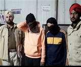 सप्लाई देने आए दो तस्कर पुलिस के हत्थे चढ़े, 10 ग्राम हेरोइन भी बरामद Jalandhar News