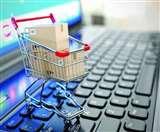 सुविधा व समय बचत के कारण ऑनलाइन बैंकिंग में बढ़ रहा युवाओं का भरोसा nainital news