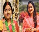 Jharkhand Election 2019: 2मंत्री, 7पूर्व मंत्री और 14 विधायकों का भाग्य तय करेगा चौथे चरण का चुनाव
