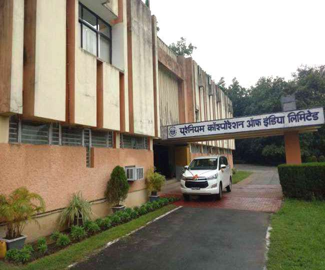 56 lakh forgery in UCIL Jadugoda and cbi lodged fir in ranchi