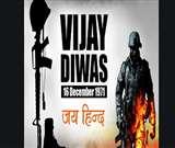 West Bangal: सेना के विजय दिवस समारोह का आगाज, कोलकाता में चार दिनों तक चलेगा समारोह