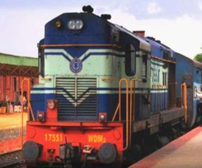 दिल्ली आने वाली कई ट्रेनें कोहरे की वजह से लेट हैं