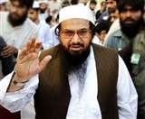 हाफिज की सजा पर पाकिस्तानी मीडिया ने इमरान को दिखाया आईना, हिंसक तत्वों को पालना खतरनाक