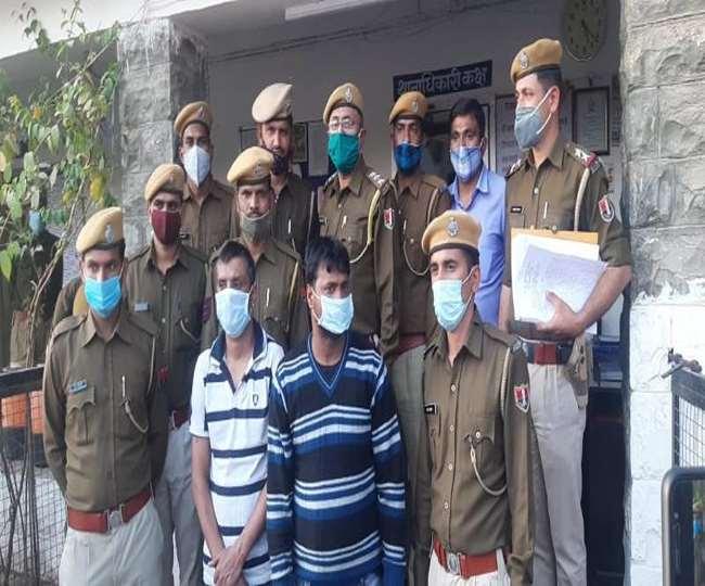 चित्तौड़गढ़ में पकड़े गए 18 राज्यों में आठ हजार फर्जी लाइसेंस जारी करने वाले। फाइल फोटो