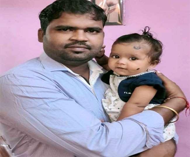 Jharkhand News, Zolgensma Injection: 14 माह की सृष्टि स्पाइनल मस्कुलर एट्राफी से जूझ रही है। इसे इंजेक्शन लगना है।