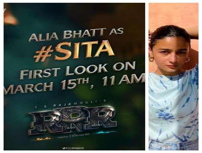 'RRR' team gave special gift to Alia Bhatt, first look in Sita will be released on birthday. photo @aliaabhatt instagram