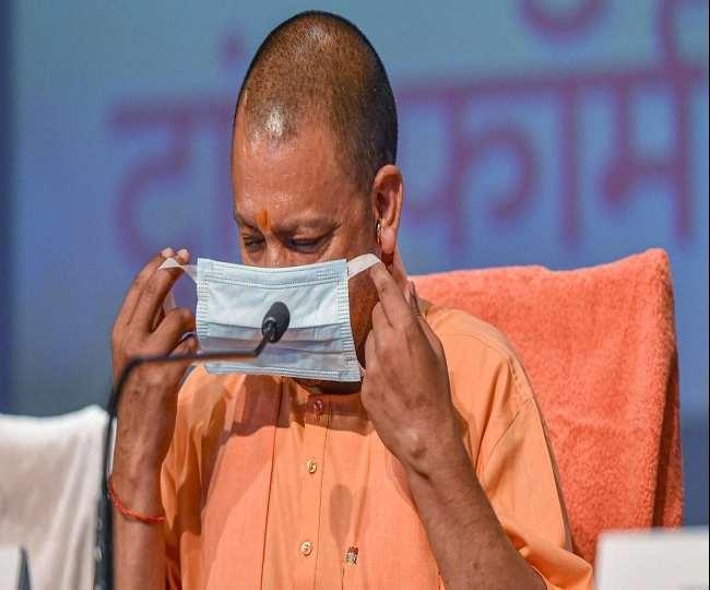 Yogi Adityanath Coronavirus Positive : UP के CM योगी आदित्यनाथ कोरोना  पॉजिटिव, सेल्फ आइसोलेशन में मुख्यमंत्री