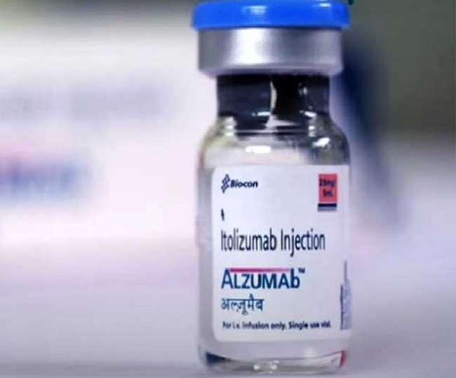 COVID 19 Medicine: Biocon will bring medicine for Corona patients, price will be Rs 8000
