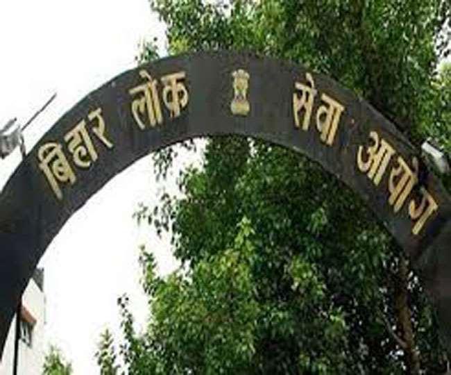बिहार लोक सेवा आयोग के रिजल्ट की प्रतीकात्मक तस्वीर।
