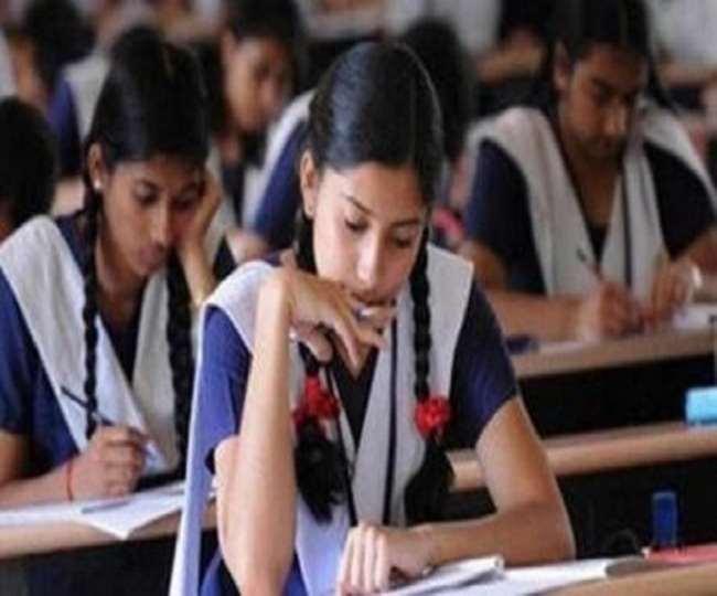 हिमाचल प्रदेश स्कूल शिक्षा बोर्ड ने 12वीं कक्षा का परीक्षा परिणाम जारी कर दिया है।