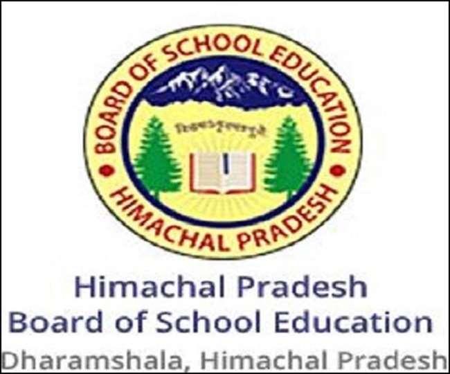 बोर्ड से कक्षा 12 के छात्र-छात्राएं बोर्ड की आधिकारिक वेबसाइट, hpbose.org पर विजिट करके अपना रिजल्ट चेक कर सकते हैं।