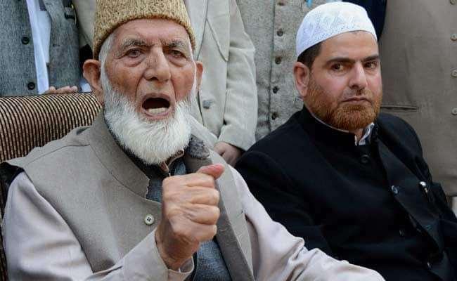 पाकिस्तान ने कश्मीर के अलगाववादी नेता गिलानी को 'निशान-ए-पाकिस्तान' से नवाजा