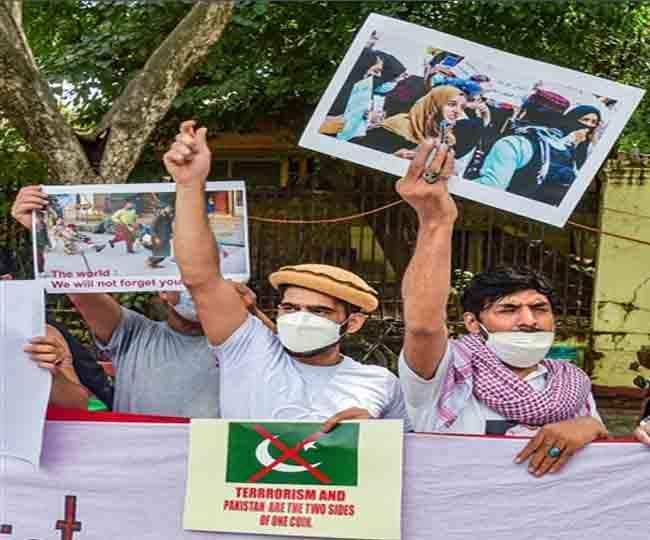 प्रदर्शनाकारियों ने तालिबान के खिलाफ भी जमकर नारे लगाए