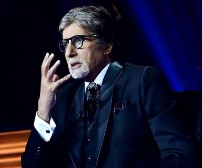 Photo Credit : Amitabh Bachchan Instagram Photo Screenshot
