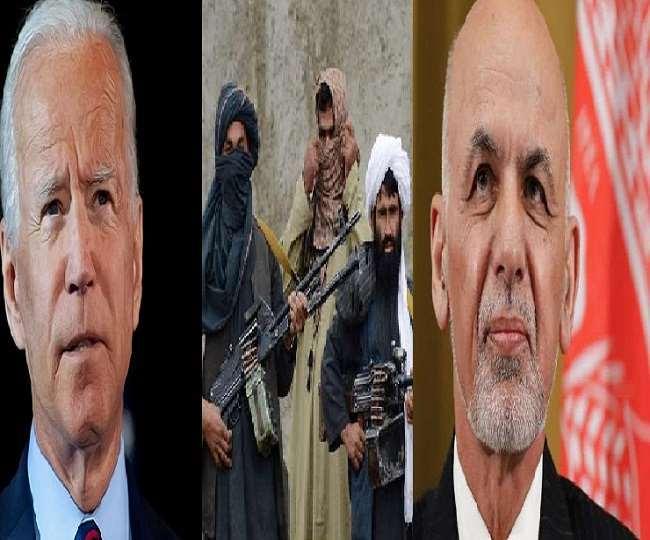 अफगानिस्तान संकट को लेकर अपनी ही पार्टी में घिरे राष्ट्रपति बाइडन।