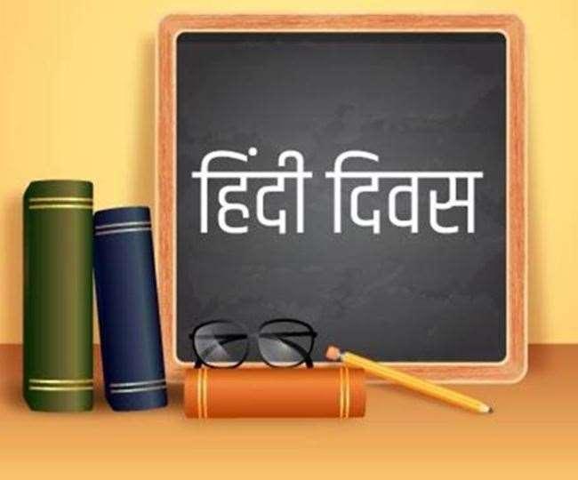 भारत में हिंदी बोलने-समझने वालों की तादाद करीब 80 करोड़ से भी अधिक।