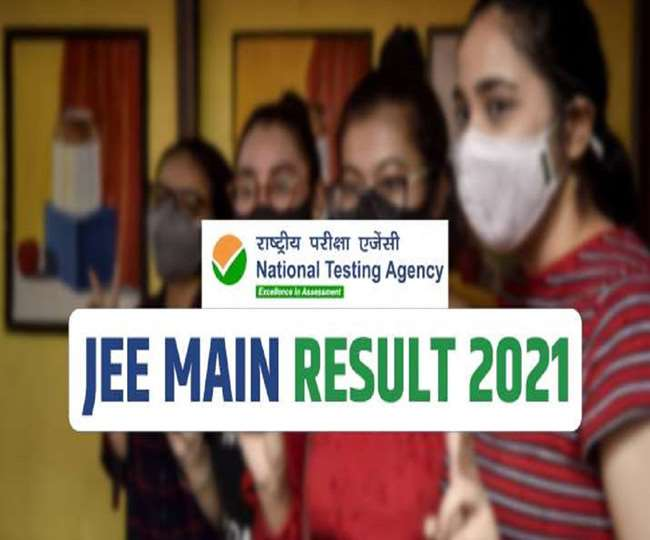 JEE Main 2021 Session 4 Result DECLARED, check result on official website jeemain.nta.nic.in
