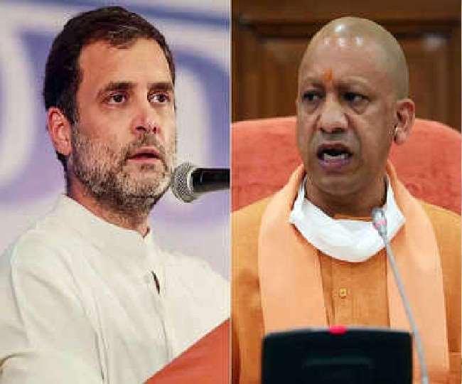 कांग्रेस पार्टी के वरिष्ठ नेता राहुल गांधी के इंटरनेट मीडिया एकाउंट से योगी आदित्यनाथ को लेकर ट्वीट किया गया।
