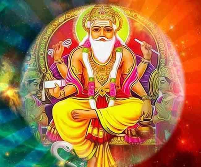 Vishwakarma Puja 2021: Birth Story, Avatar & Family Of Bhagwan Vishwakarma;  Know All About Him