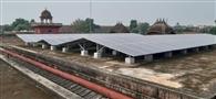 बंगाली टोला में बनेगा राज्य का पहला सौर उर्जा प्लांट