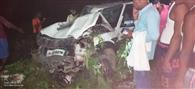 स्काíपयों ने आटो में मारी ठोकर, तीन लोगों की मौत, पांच की हालत गंभीर