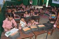 शहरी क्षेत्रों के परिषदीय विद्यालयों की दशा में होगा सुधार