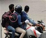 रांची के लालपुर में 2 व्यवसायी भाइयों को मारी गोली, जेवर दुकान में दिनदहाड़े फायरिंग Ranchi News