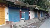 सुंदरगढ़ प्रभारी सीडीएमओ के निलंबन के खिलाफ भाजपा का बंद असरदार