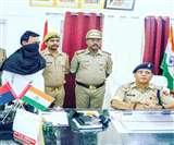 दुष्कर्म का आरोपित इनामी शिक्षक गिरफ्तार, जानें- किस युवती ने दर्ज कराया था मुकदमा Gorakhpur News