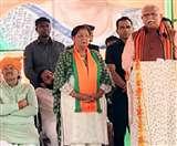 सीएम मनोहर लाल बोले, गप्पू भाइयों को जींद व हिसार में फेल किया, अब उचाना में चित करो Panipat News