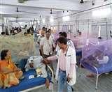 बिहार में गहराया महामारी का कहर, पटना में मिले डेंगू के 1273 तो चिकनगुनिया के 139 मरीज