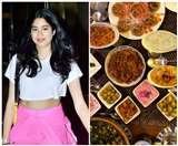 Shahid Kapoor House Party: जाह्नवी कपूर ने बनाया खाना, ईशान खट्टर भी थे मौजूद