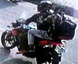 प्रेमनगर लूटकांड: बिहार के सीतामढ़ी और बेगूसराय में कई स्थानों पर दबिश
