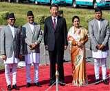 China Nepal Relations: आइये जानेें चीन द्वारा नेपाल को महत्व दिए जाने के पीछे की वजहें क्या हैं?