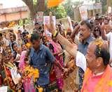 Jharkhand Assembly Election 2019: यहां हर तरफ भगवा, हुजूम देख गदगद हुए रघुवर; जानें हजारीबाग में कितनी मजबूत है भाजपा