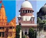 Ayodhya Hearing: सुन्नी वक्फ बोर्ड की बहस पूरी, आज हिंदू पक्ष देगा मुस्लिम पक्ष की दलीलों का जवाब