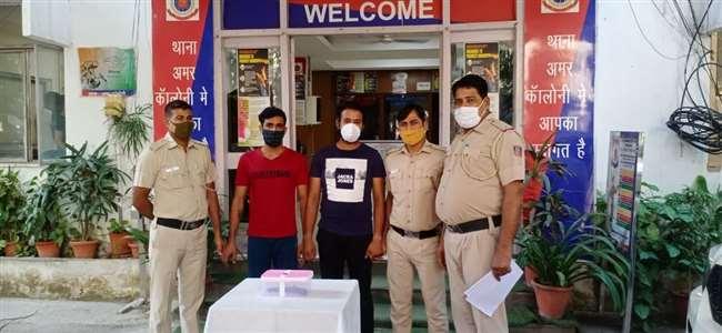 पुलिस ने दोनो आरोपितों परविंदर और आकाश को गिरफ्तार कर लिया है।