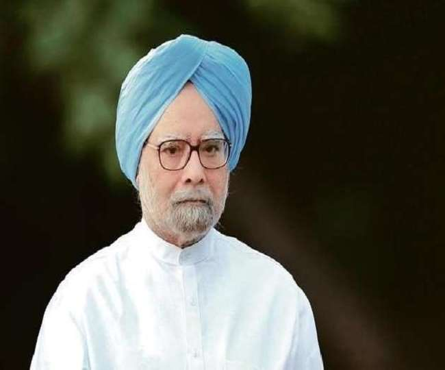 Dr. Manmohan Singh Health Condition: Union Health Minister visits AIIMS to check former PM's condition