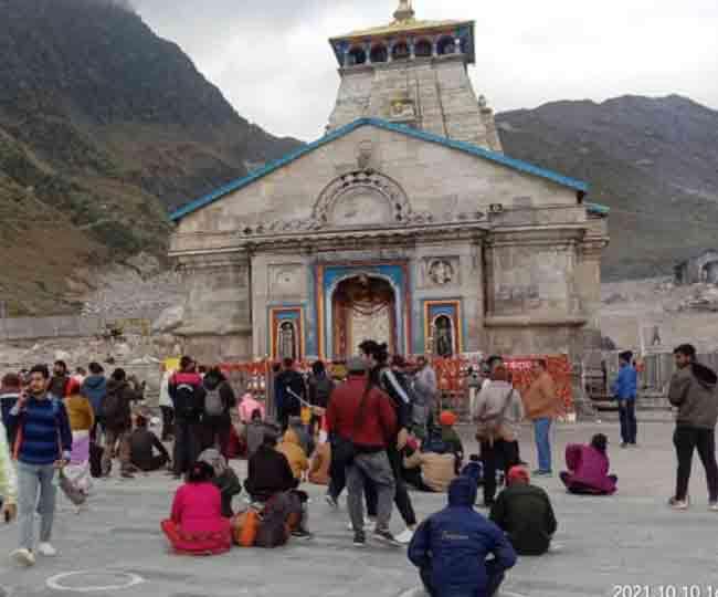 परंपरा के अनुसार केदारनाथ धाम के कपाट भैयादूज पर्व पर छह नवंबर को शीतकाल के लिए बंद किए जाएंगे।