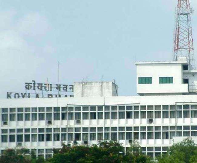 बीसीसीएल मुख्यालय कोयला भवन ( फाइल फोटो)।