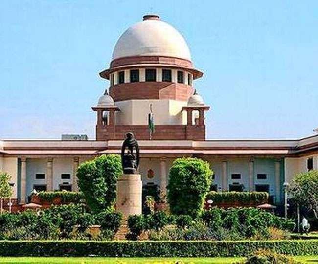 सुप्रीम कोर्ट ने कर्नाटक हाई कोर्ट के फैसले के खिलाफ दायर याचिका खारिज की।