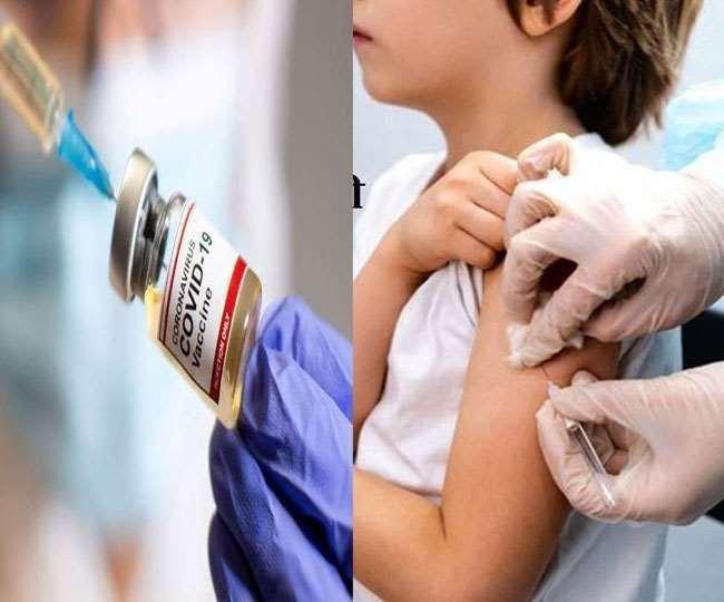 2 से 18 साल के बीच के बच्चों को लगाई जानी है वैक्सीन
