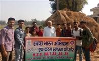 एनएसएस यूनिट के विद्यार्थियों ने पराली न जलाने के लिए किसानों को किया जागरूक