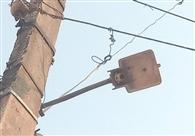 गांवों में स्ट्रीट लाइटें नहीं बिखेर रही रोशनी