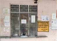 हड़ताल से विद्युत बिल कैश काउंटर बंद, उपभोक्ता हलकान
